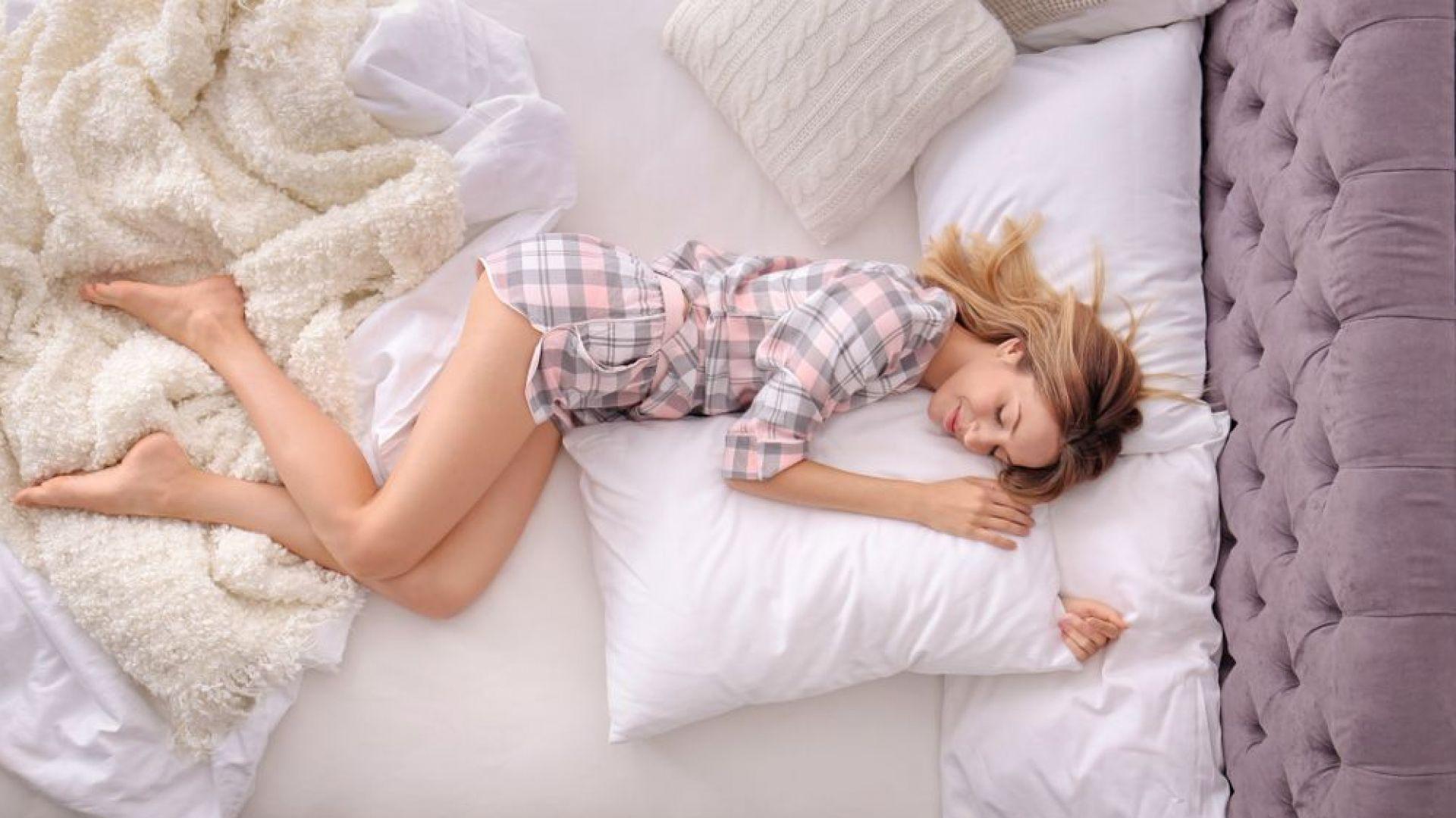 Каква поза да изберем и какво да ядем за качествен сън