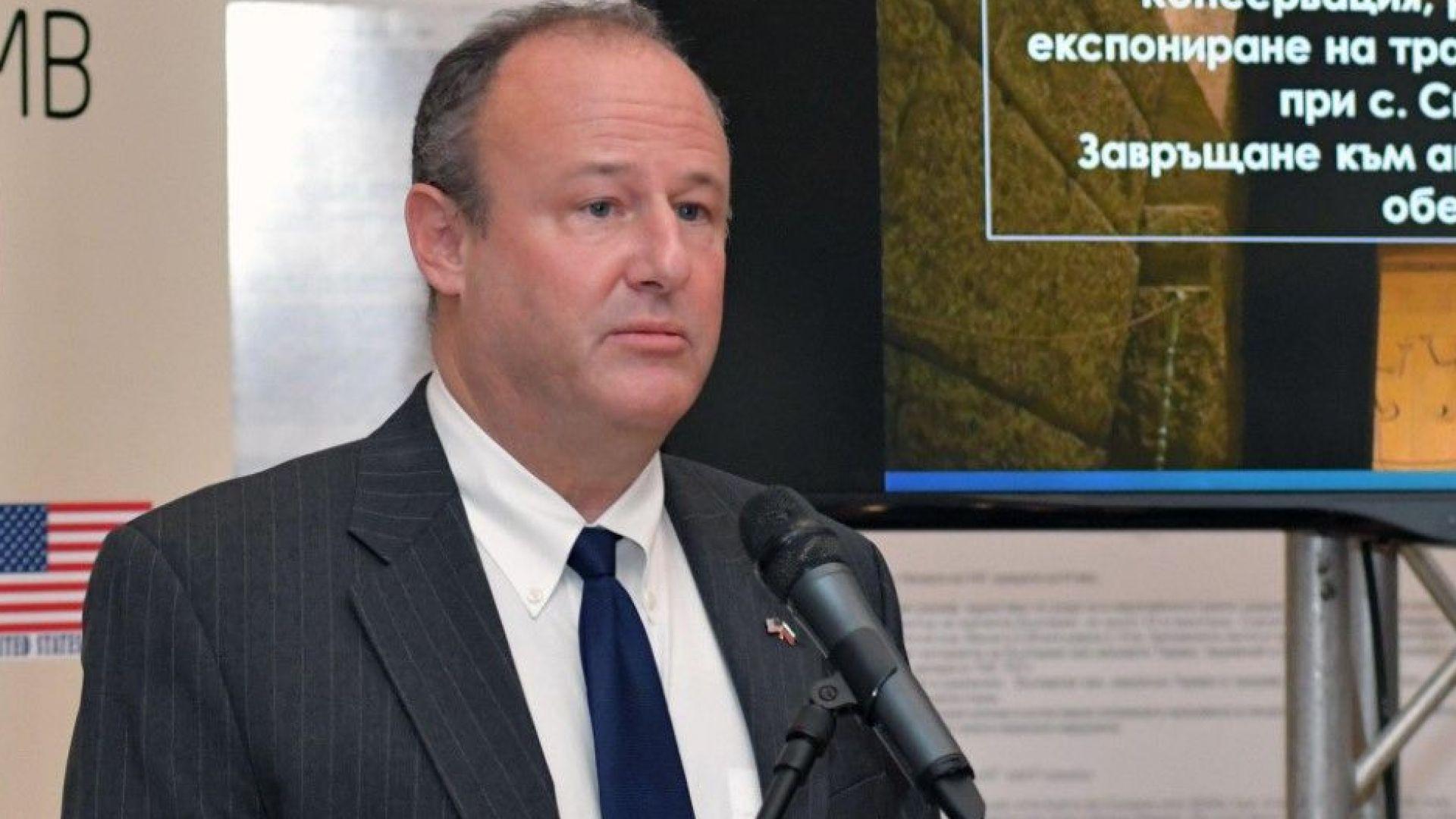 Посланикът на САЩ в България Ерик Рубин приветства началото на