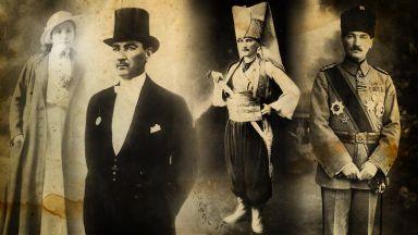 """Големите любовни истории: Ататюрк и """"балканската роза"""" Димитрина Ковачева"""