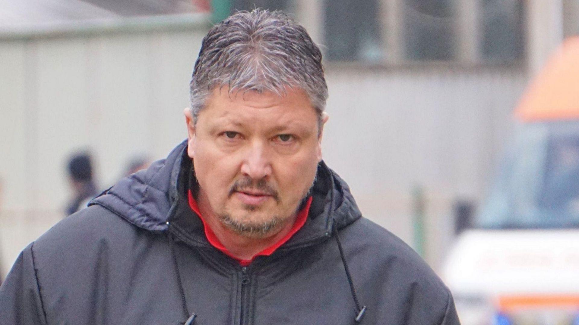 Любо Пенев хвърли оставка в ЦСКА