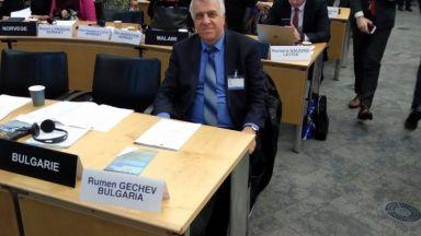 Румен Гечев се обяви срещу офшорките на глобална конференция в Париж