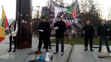 Националисти се събраха за неразрешения Луковмарш