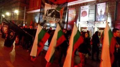 Стотици националисти се включиха в Луковмарш