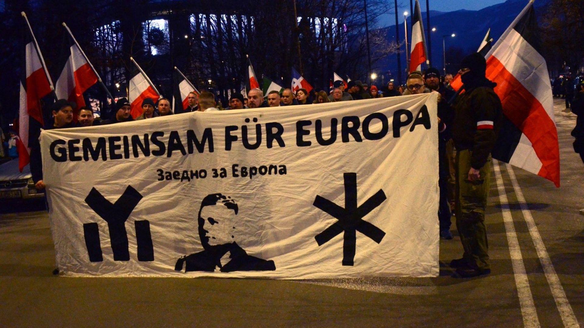 Съдът отказа да заличи регистрацията на организаторите на Луковмарш