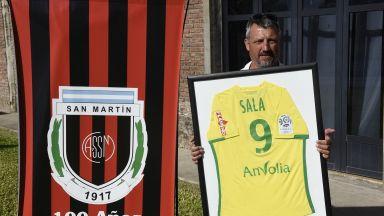 Кардиф, Нант и хиляди съграждани изпратиха Емилиано Сала