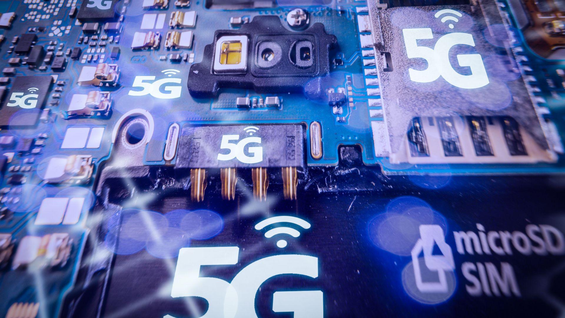 Германия обяви търг за 5G мрежа