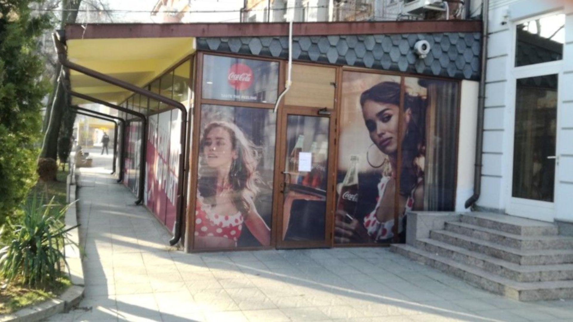 Убит и четирима ранени при масов бой в кюстендилска дискотека