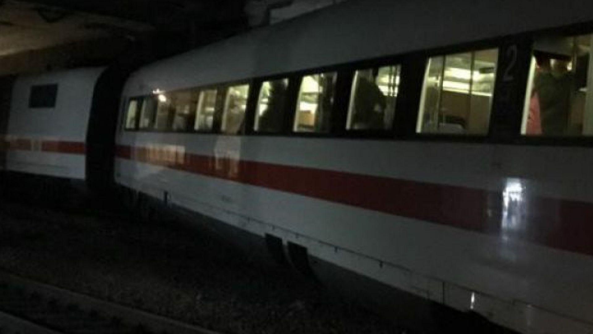 Близо до швейцарският град Базел излезе от релсите високоскоростен влак,