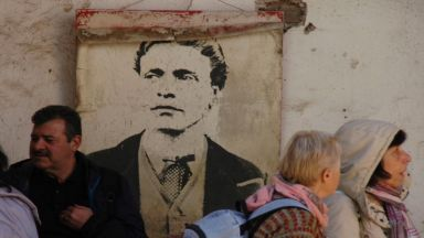 Почитаме паметта на Васил Левски