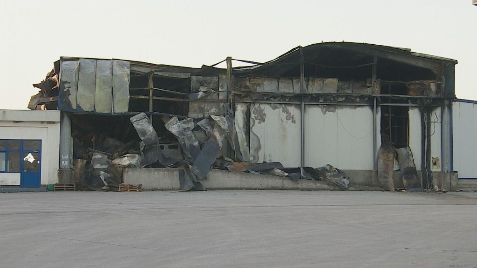 Седмица след големия пожар в завода за преработка за месни