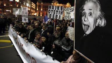 Вучич: Протестите не ме интересуват,  да се разхождат колкото си искат