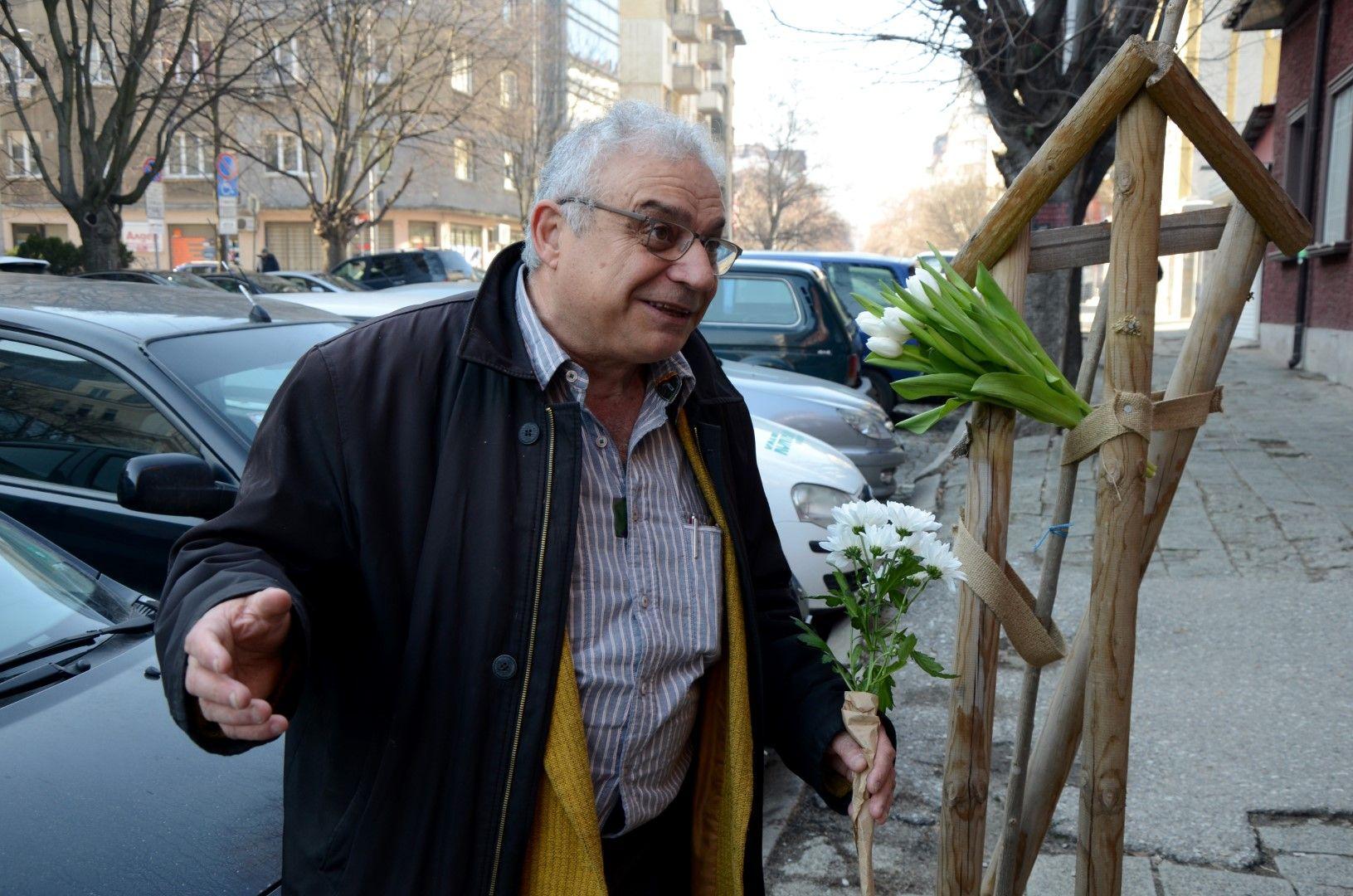 Историкът Николай Иванов