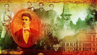 Съвременници на Левски в София
