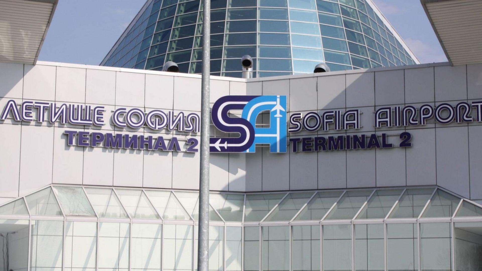 Договорът за концесия на летище София ще бъде подписан до месец