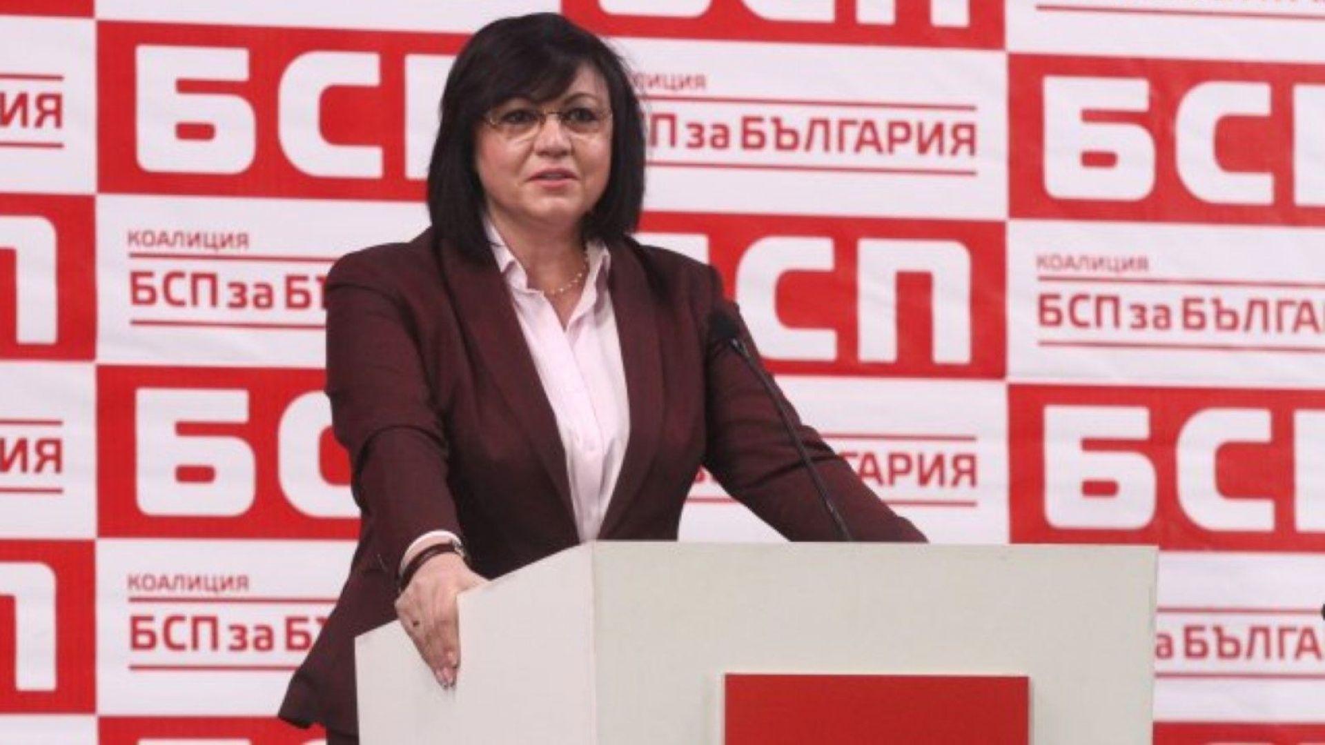 БСП не се връща в парламента заради неизпълнени условия