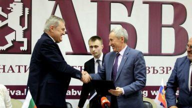 АБВ подписа споразумение с партията на Путин