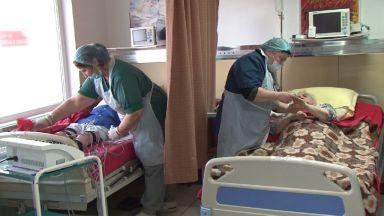Болници искат НЗОК да си плаща за хосписите
