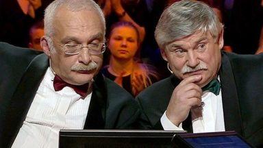 """Скандал за подкуп разтресе руския """"Стани богат"""""""
