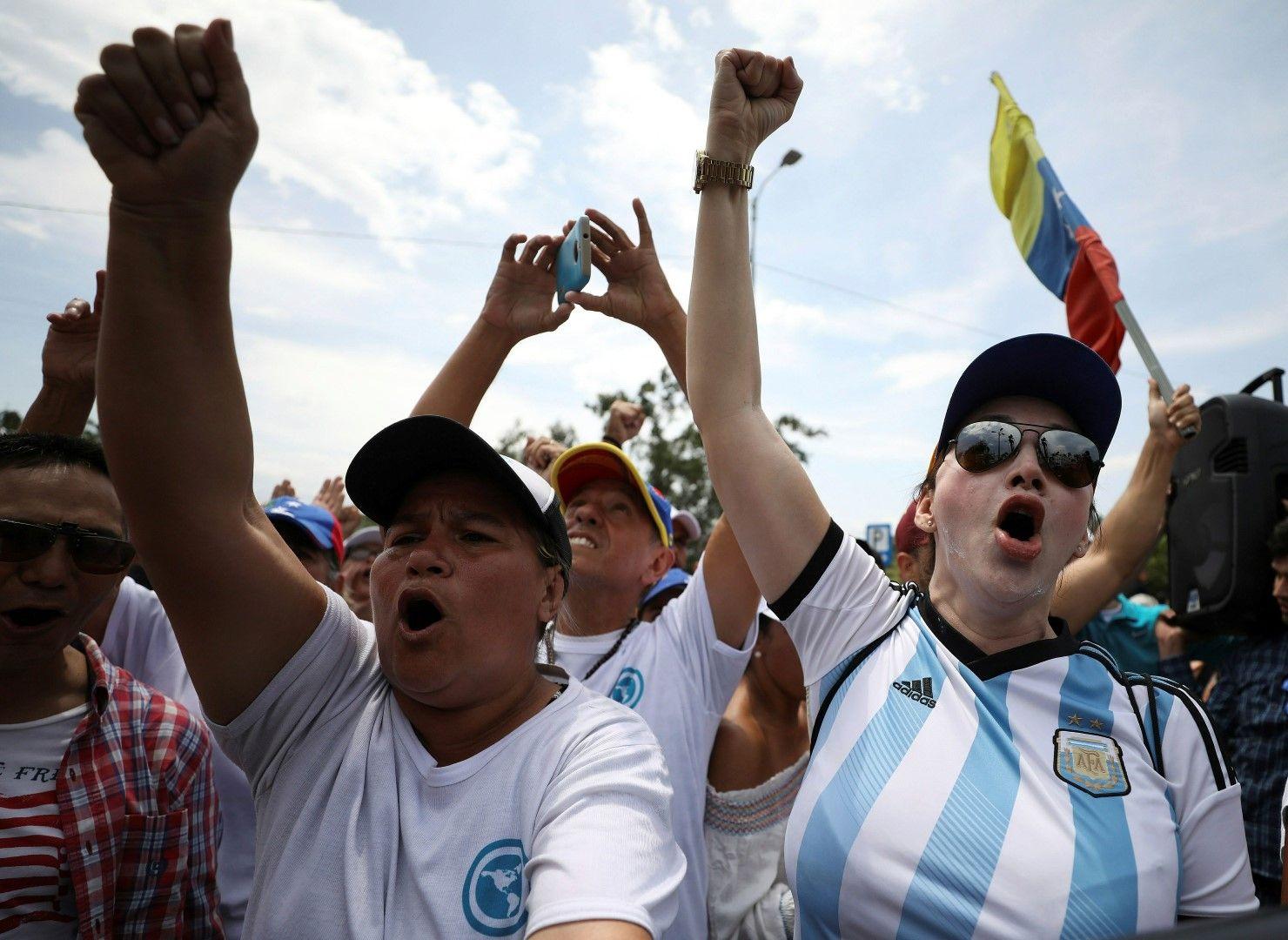 Поддръжнички на Мадуро