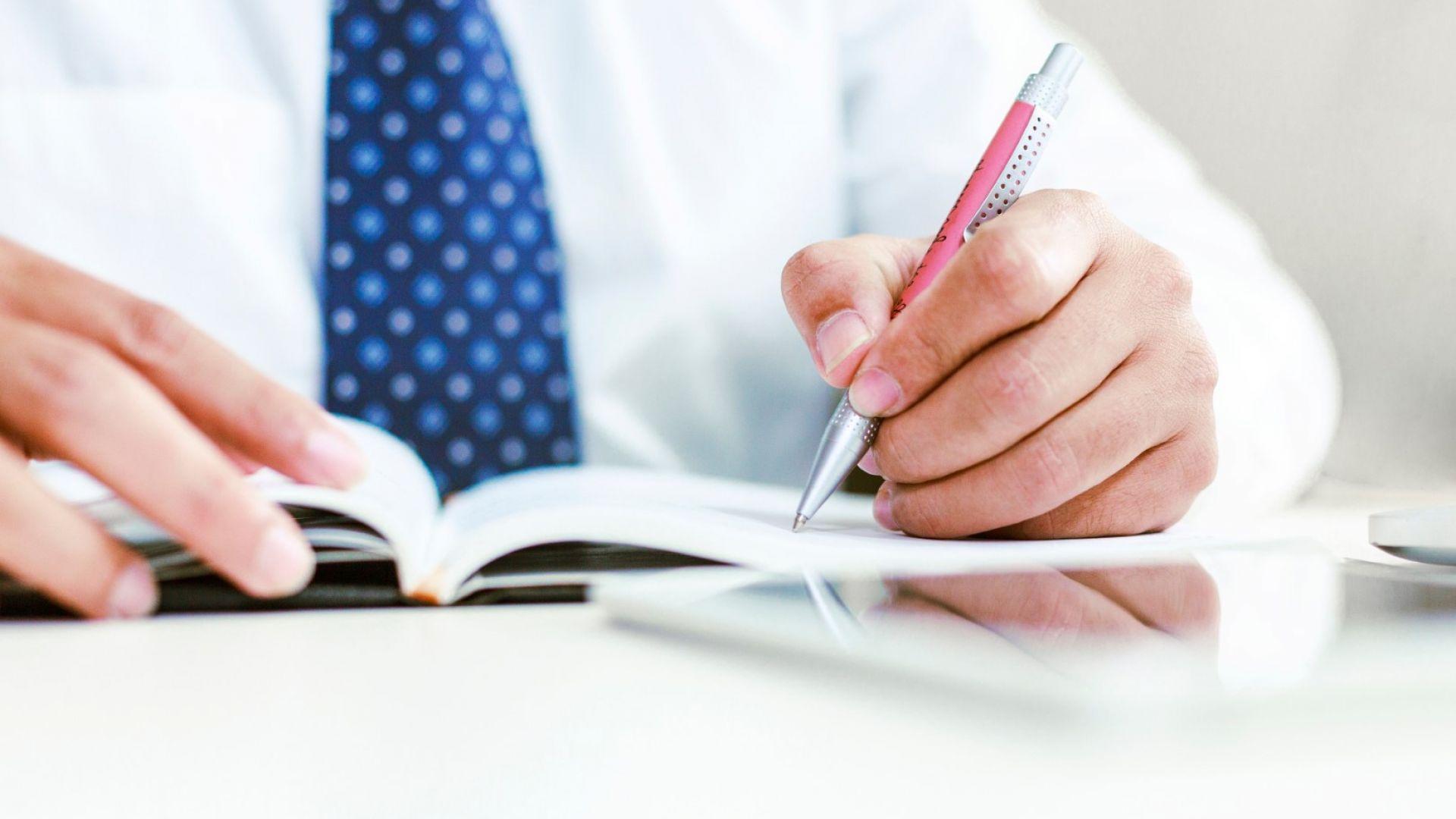 Как се прави компания за $1 милиард с писма, написани на ръка