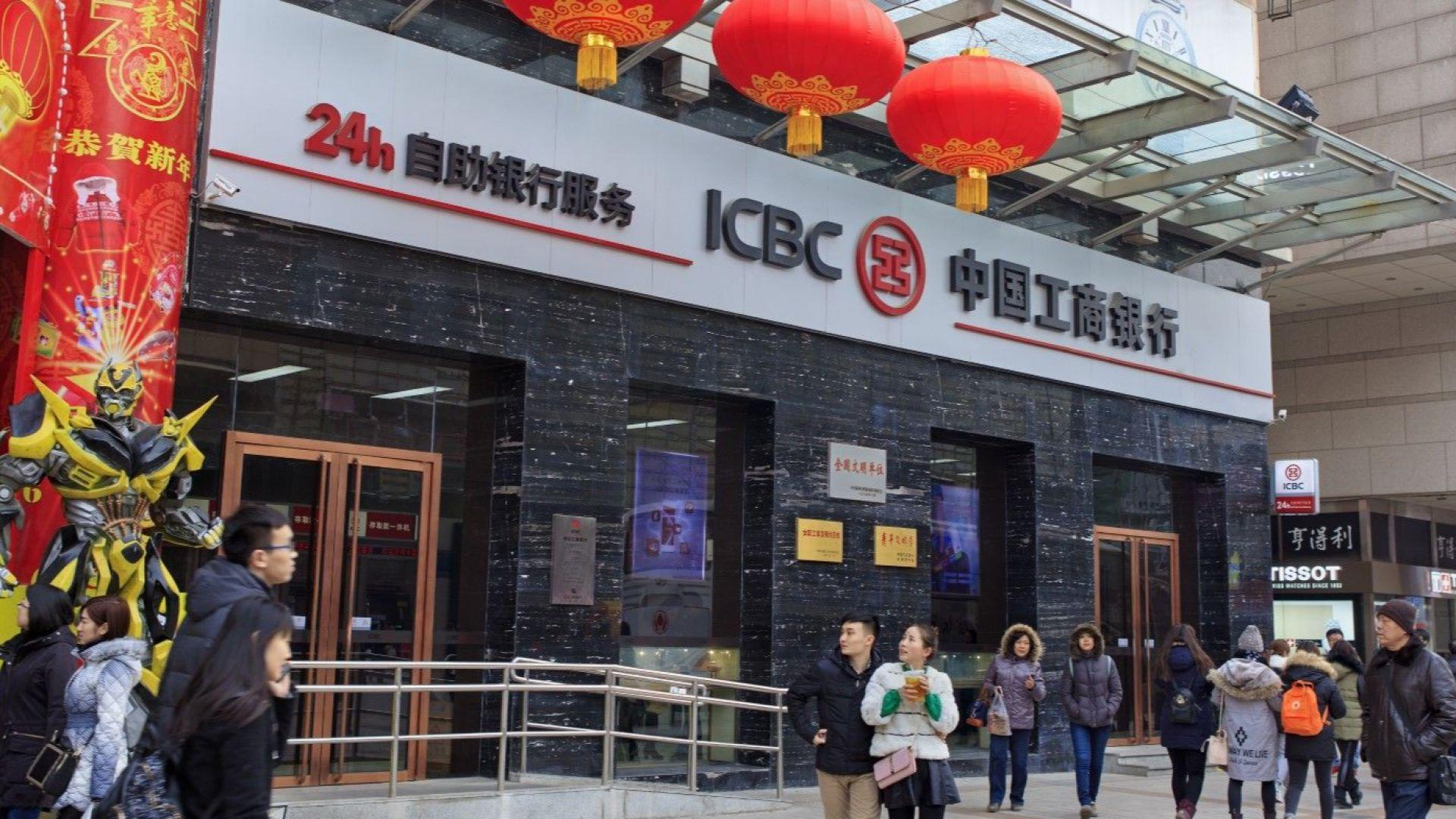 Топ 5 на най-скъпите китайски търговски марки