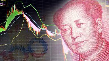 Централната банка на Китай с нов безумен ход