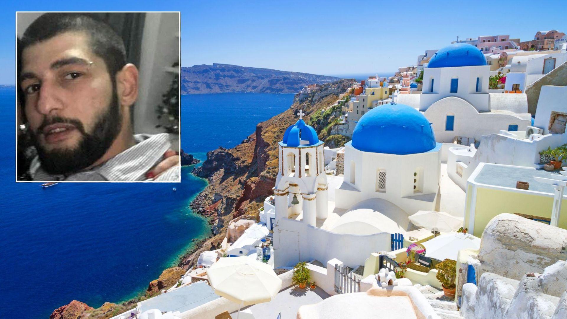 Българин изчезна мистериозно на гръцкия остров Санторини. Йордан Станев Динев
