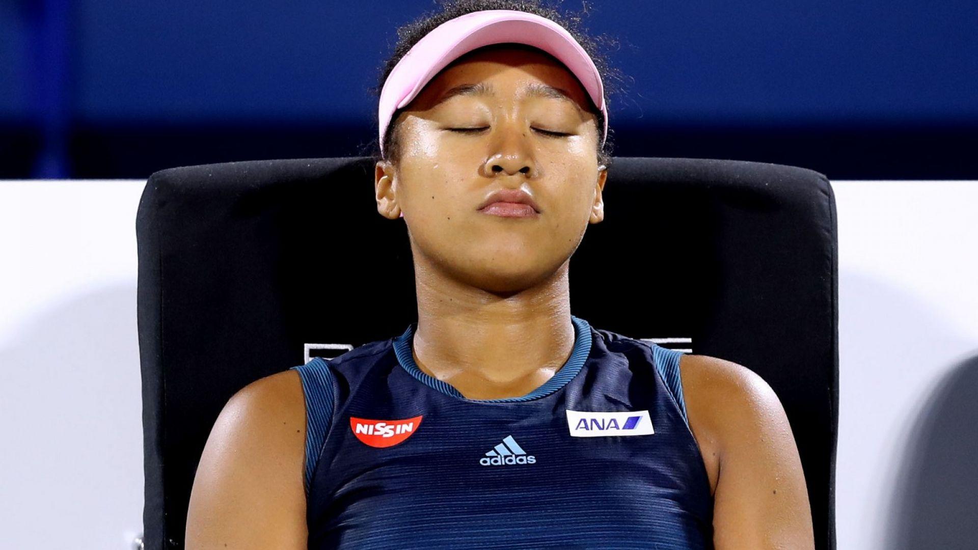 Наоми Осака загуби тежко първия си мач като №1