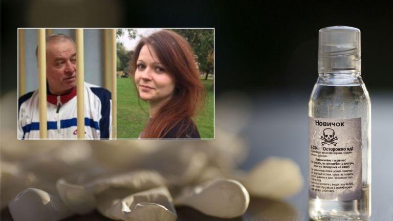 Дъщерята на бившия полковник от руското военно разузнаване (ГРУ), оказал