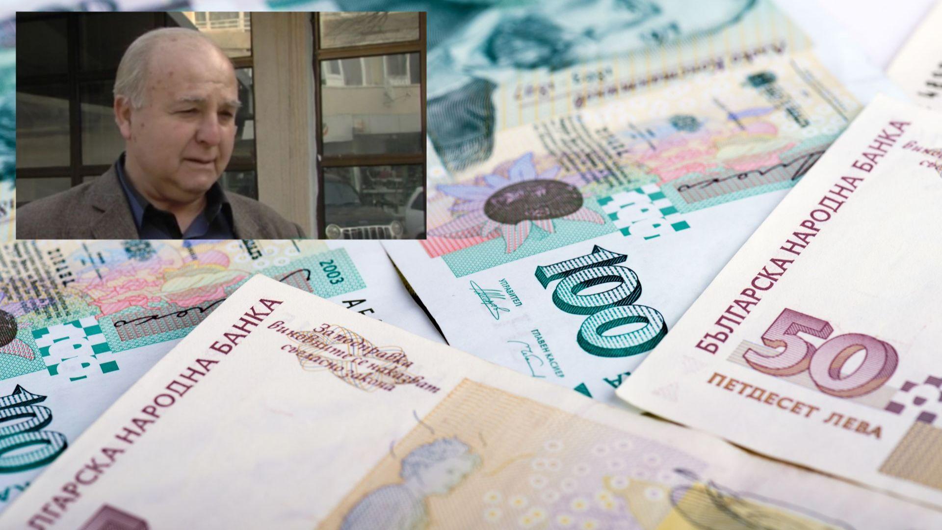 Задържаната банкова служителка източила 180 000 лв. само от сметките на един мъж