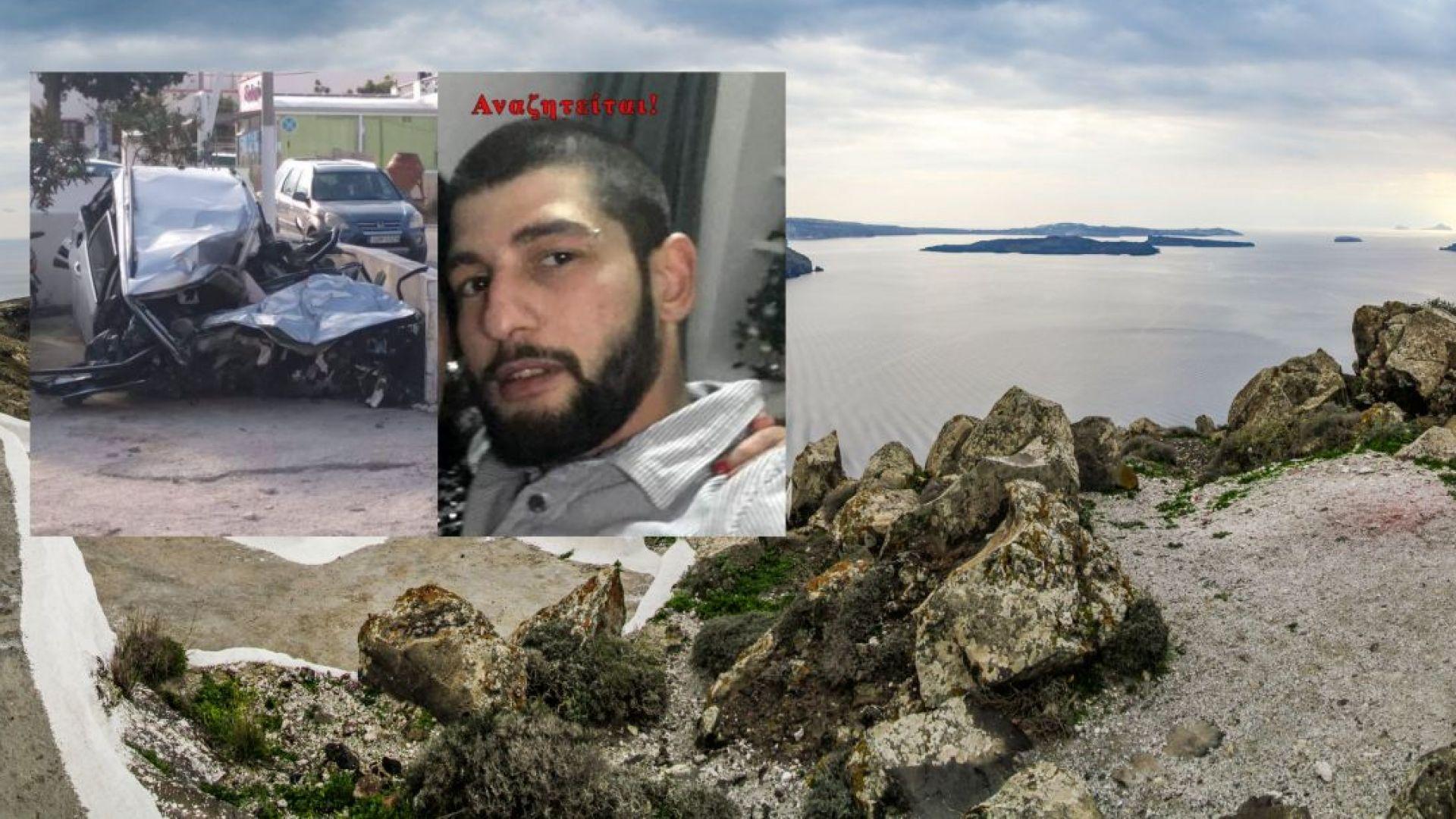 Гръцката полиция откри тялото на 27-годишния българин Йордан Станев Динев,