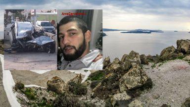 Откриха мъртъв изчезналия българин на остров Санторини