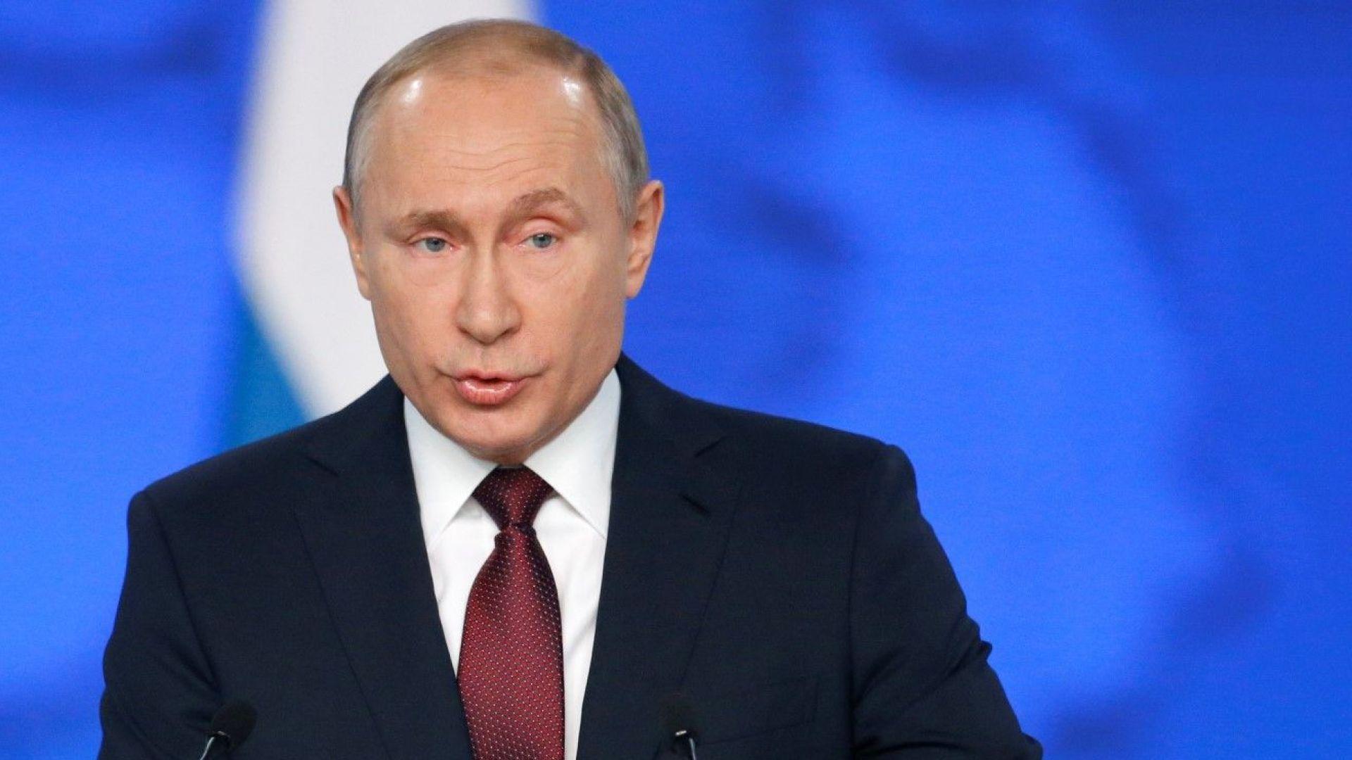 Путин призова правосъдието да защитава бизнеса
