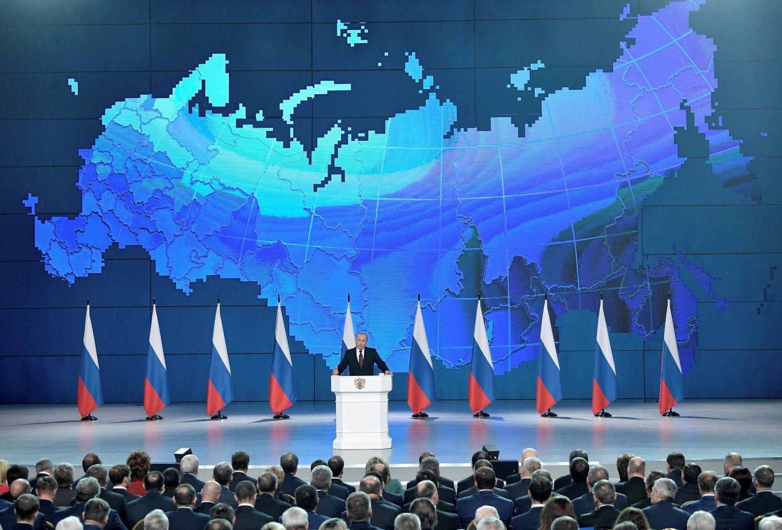 Владимир Путин по време на годишното си обръщение пред Федералното събрание