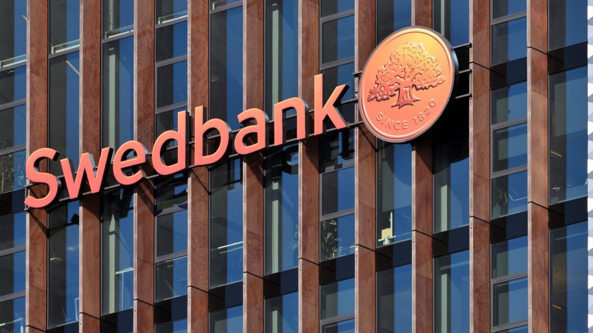 И шведска банка замесена в пране на пари от Русия