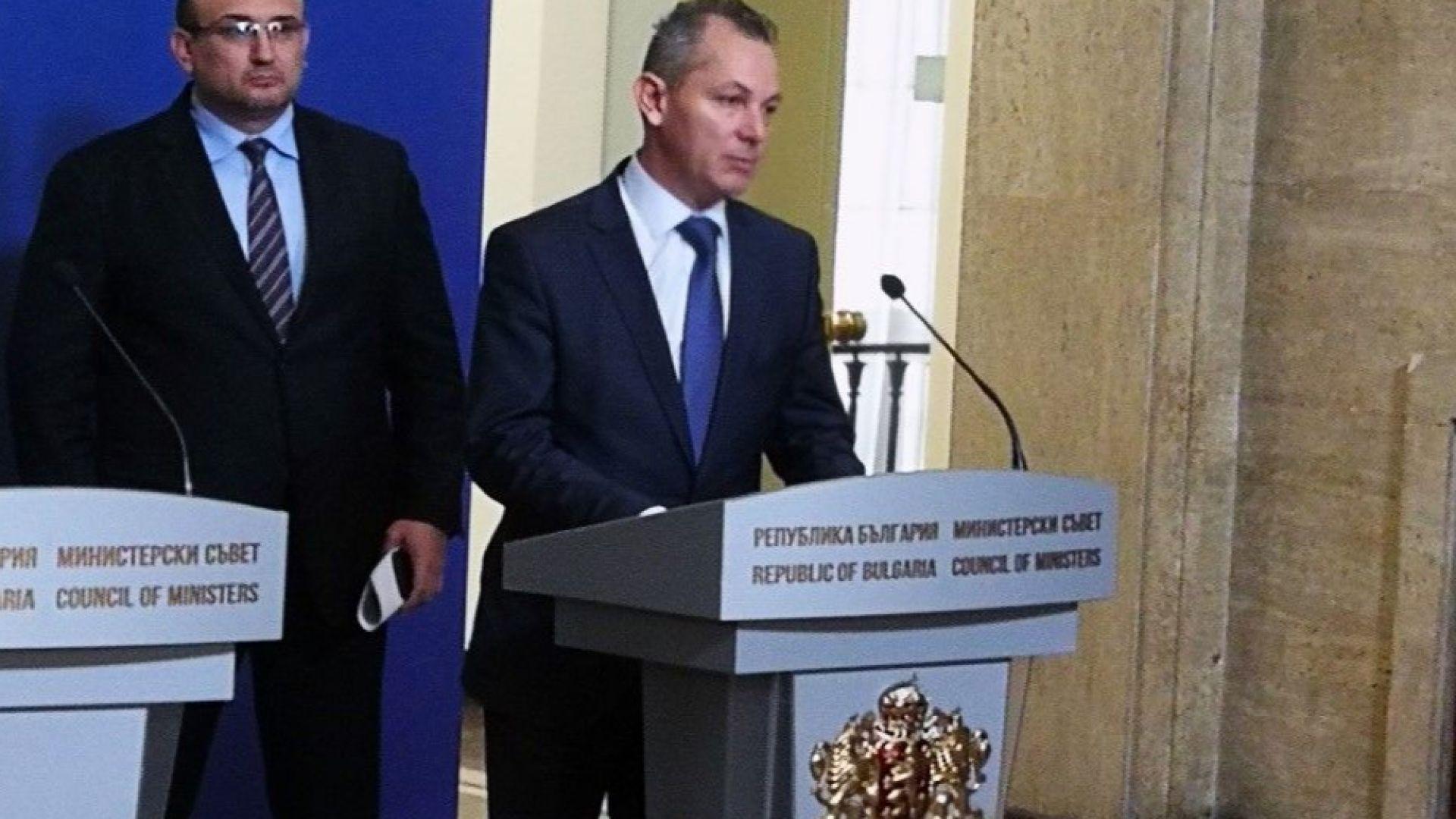 Младен Маринов: 8 души са задържани до 24 ч. при разследването за шпионаж