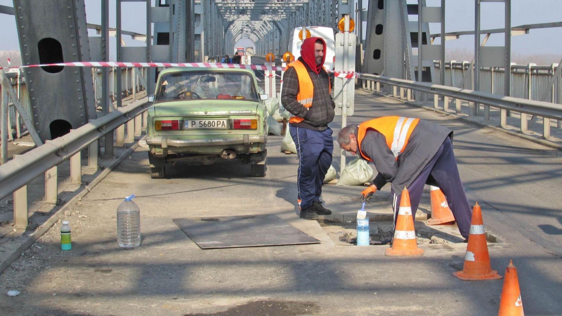 """Ремонтират основно """"Дунав мост"""" от българска страна"""