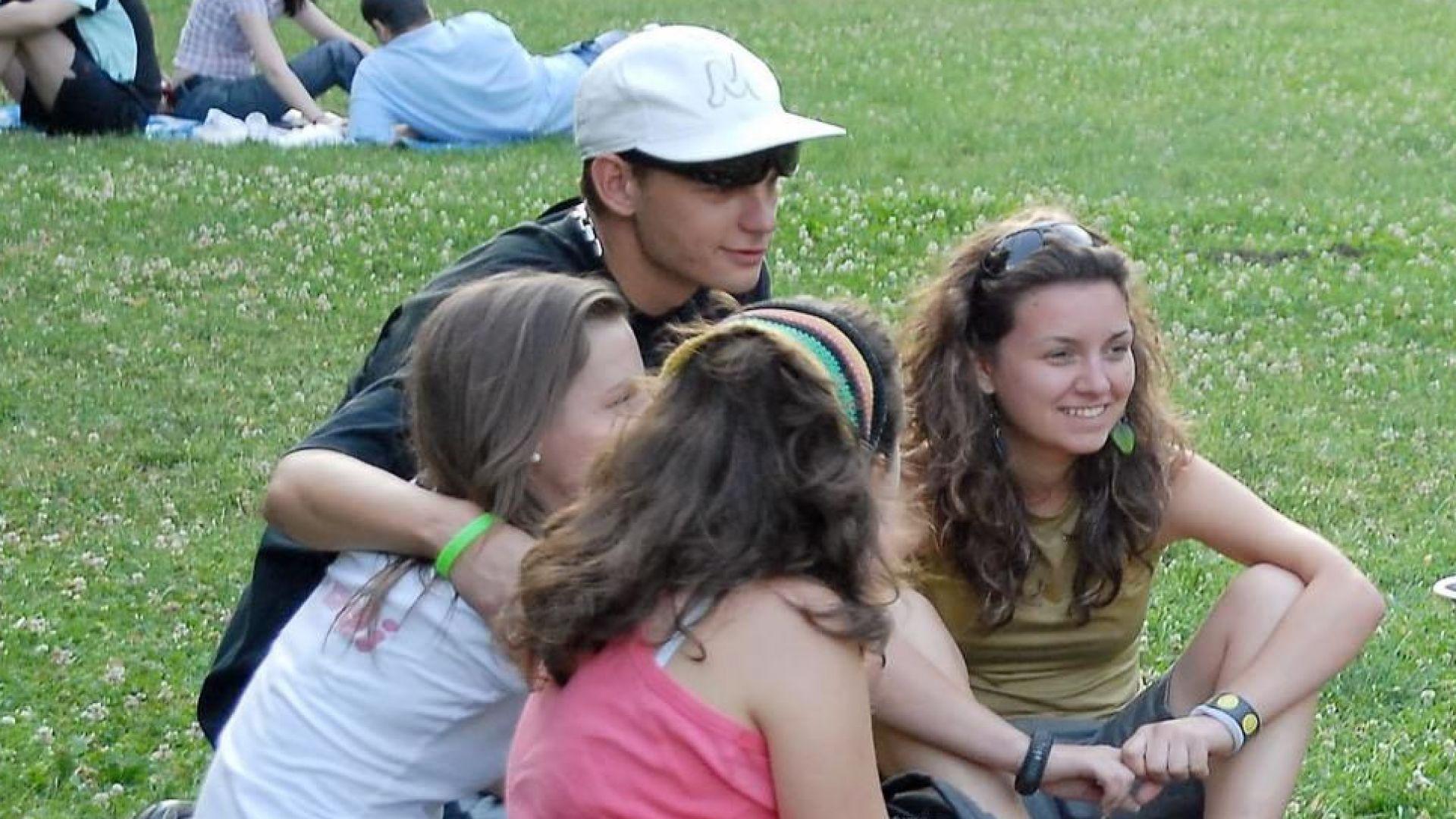 Младите хора на възраст между 15 и 29 г. са