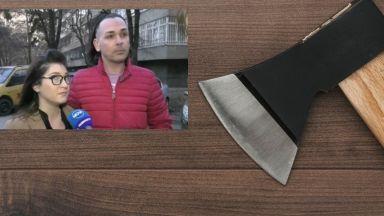 Въоръжен с тесла мъж атакува съседи в столичен квартал