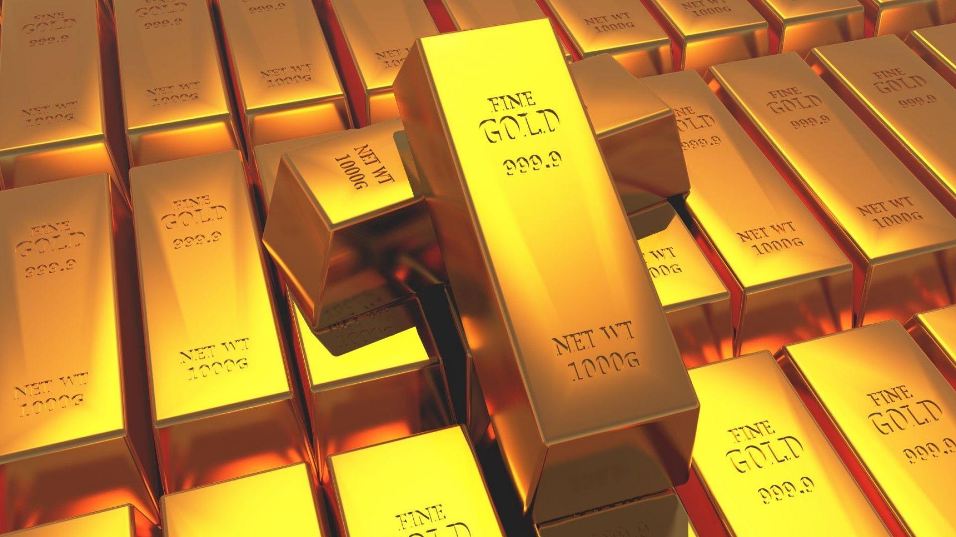 Златото поскъпна до десетмесечен максимум