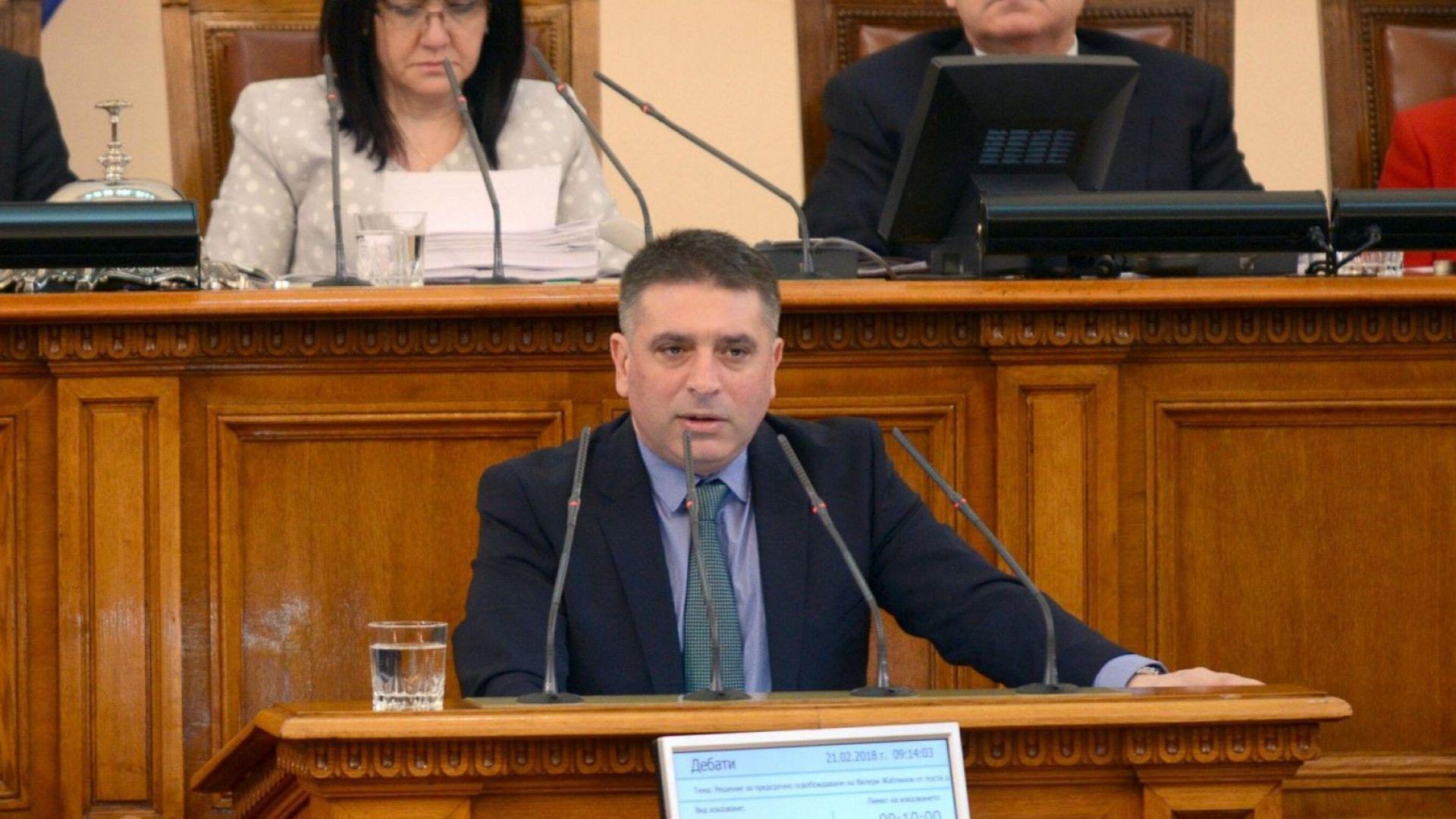 Снимка: Приеха процедурни правила за избор на нова ЦИК