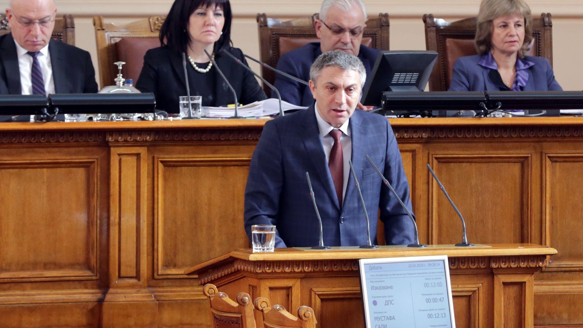ДПС за майчиния език: Нетолерантна България от 30 г. не се е развила и сантиметър