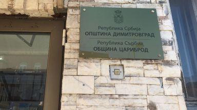 Доц. Ана Кочева пред Dir.bg:  Цариброд заличи комунистическото си минало