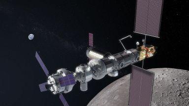 Станцията около Луната ще е радиоактивна