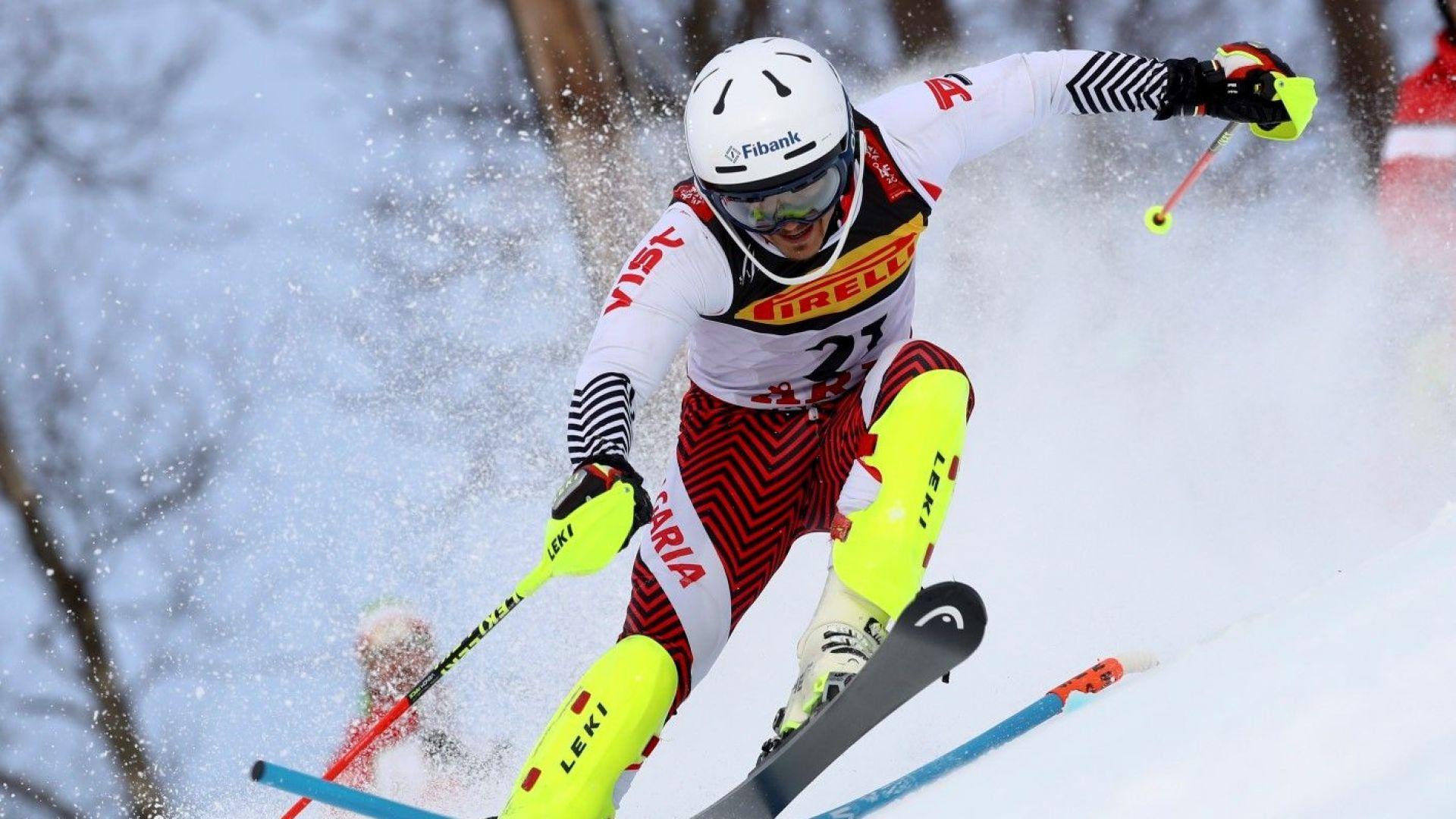 Спортът по телевизията (елитни ски в Банско, тежък мач за Меси)