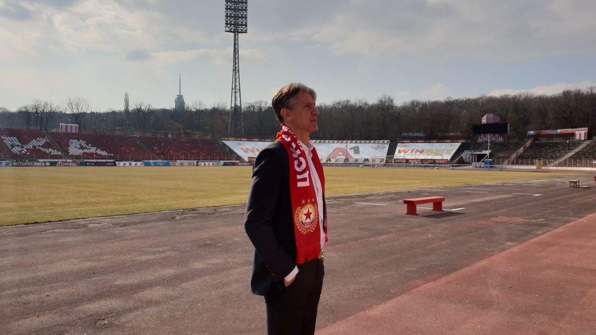 Джарета все пак смени ЦСКА с работа в Англия