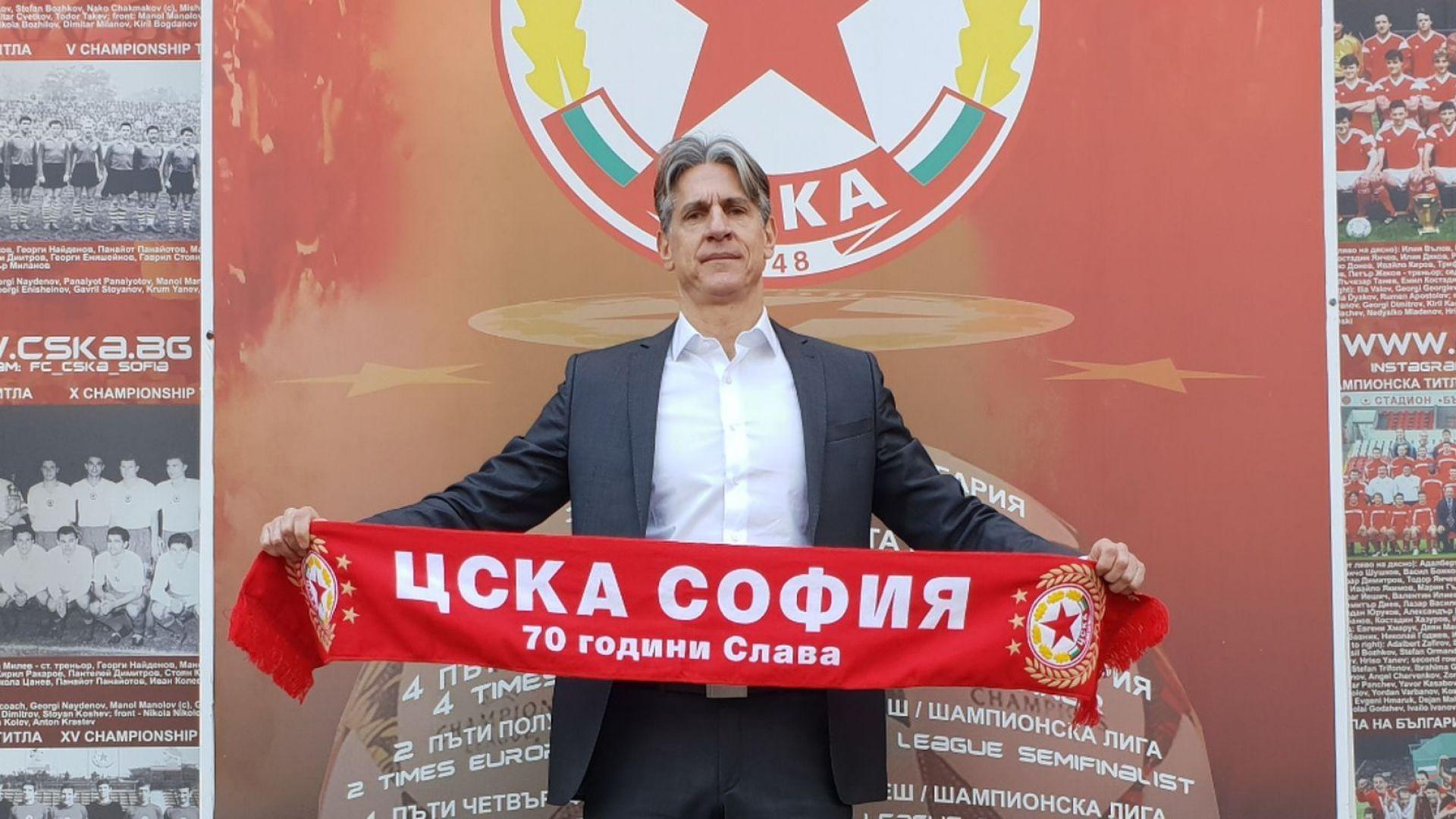 ЦСКА представи италианския си шеф
