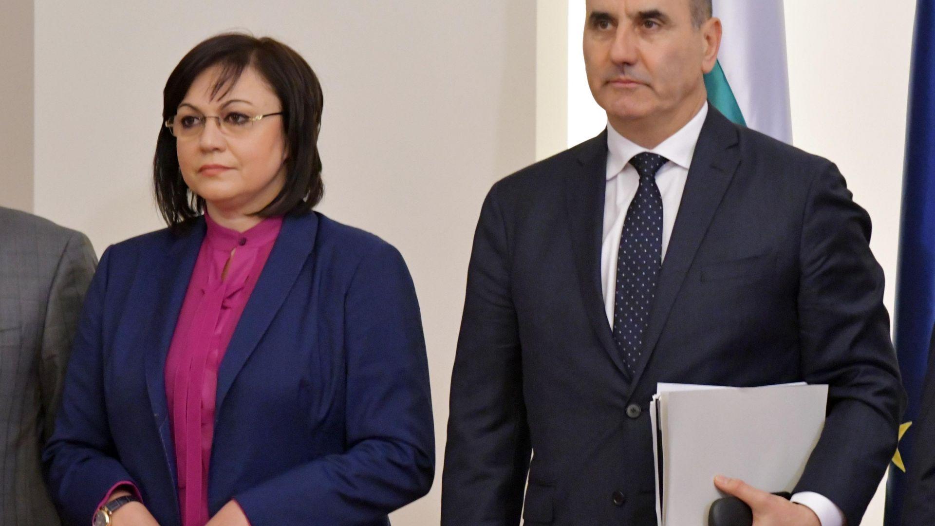 Снимка: Цветанов Цветанов обвини в лъжа Корнелия Нинова