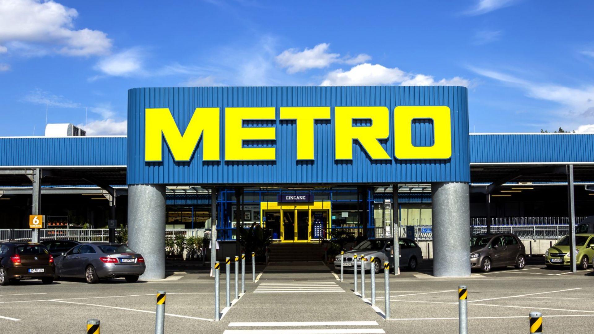 Чешки милиардер купува магазините Метро
