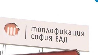 """Авария остави """"Люлин"""" и """"Обеля"""" без топла вода"""